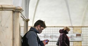 В Москве разрешили привязывать «Тройку» к личности пассажира