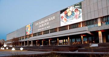 В Новой Третьяковке следят за состоянием 10 картин после протечки крыши