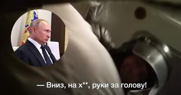Путин: белорусские силовики ведут себя «достаточно сдержанно»