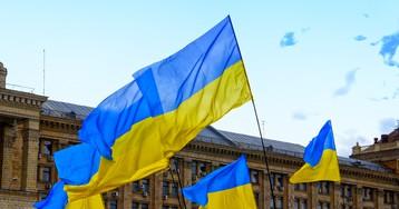 Власти Украины попытались убрать нарушения с видео концерта ко Дню независимости