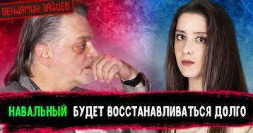 «В чем вся фишка отравления Навального». Интервью с биохимиком Зайцевым