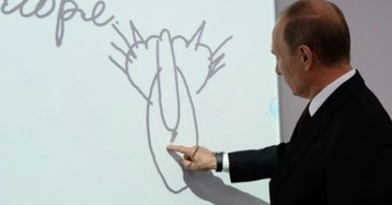 Путин утвердил дату начала учебного года на фоне коронавируса