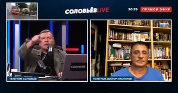 «Жирная тупая свинья»: Соловьев снова оскорбил телезрителя в эфире