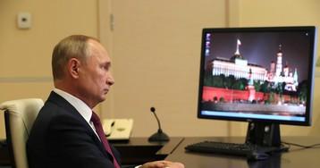 Путин поздравил учащихся с Днем знаний и попросил соблюдать ограничения