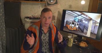 Блогер Пыж не признал вину в незаконном получении засекреченных данных