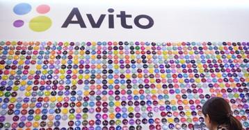 Пользователей Avito и «Юлы» хотят заставить платить налоги