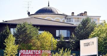 Закат дворцовой эпохи. Знаменитая Рублевка превращается в роскошный неликвид