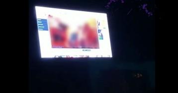 В Пятигорске показали порно на городском экране