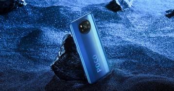 Poco X3 NFC представлен официально