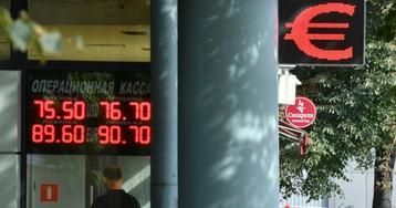 Отравленный рубль. Куда может упасть курс российской валюты