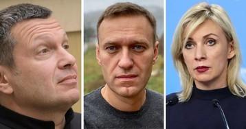 Захарова и Соловьев отреагировали на выход Навального из комы