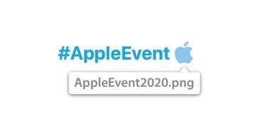 Apple проведет презентацию 15 сентября