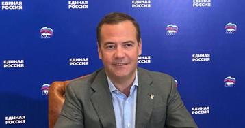 Медведев предложил обсудить введение гарантированного базового дохода