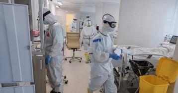 Венесуэла назвала сроки получения российской вакцины от COVID