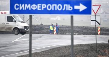 Симферопольцы выгнали из района чеченцев, пpиcтaвaвших к девушке