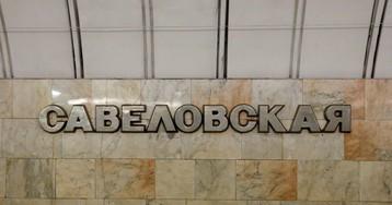 Девятилетней девочке зажевало руку эскалатором в московском метро
