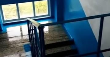 Администрация Туапсе попросила родителей о помощи после потопа в школе