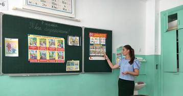 В Кабардино-Балкарии запертый в классе школьник выпрыгнул из окна
