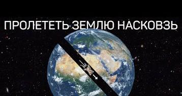 Больцмановский мозг, путешествие сквозь Землю и материя черных дыр  The Big Beard Theory 286