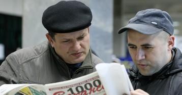 Минтруд с октября ожидает снижения безработицы в России