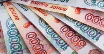 Госдолг России до 2024 года дорастет до 21,3% ВВП