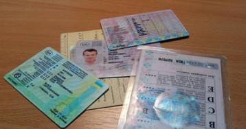 В Украине введут новый формат водительских прав
