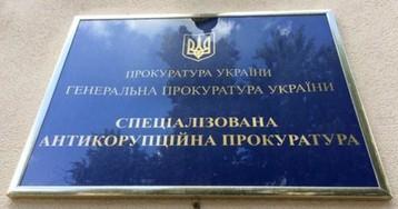В Европарламенте заявили об угрозе для безвиза Украины с ЕС
