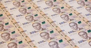 Бюджет печатного станка: что ждет Украину в следующем году/Сергей Фурса о проблемах бюджета
