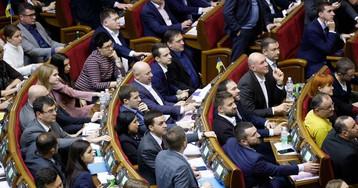Рада запретила народным депутатам нанимать на работу родственников