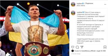 Усик побил легендарный рекорд и стал чемпионом WBC: как это было