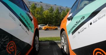 В Москве запустят «народный каршеринг»