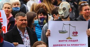 """""""Нечем дышать"""": тысячи жителей Запорожья вышли на улицы города в знак протеста (видео)"""