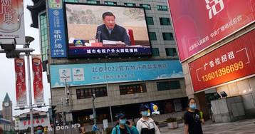 Назвавшего Си Цзиньпина клоуном бизнесмена посадили на 18 лет