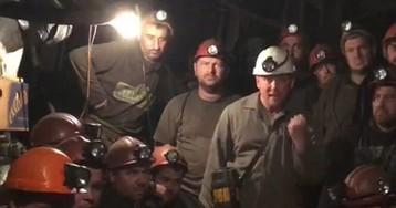 Акция протеста горняков в Кривом Роге: под землей остаются 147 шахтеров