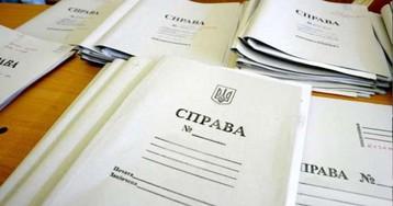 В Запорожской области государство вернуло себе через суд земельный участок за 34 миллиона