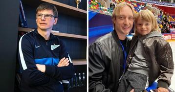 Плющенко ответил Аршавину, которому «больно смотреть» на Гном Гномыча