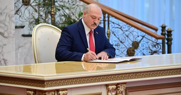 ЕС отказывается признавать Лукашенко легитимным президентом