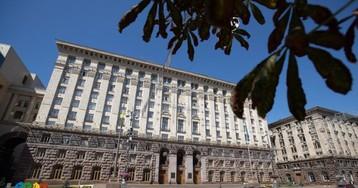Еще четыре кандидата зарегистрировались в мэры Киева