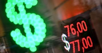 Вперед, к 80 за доллар? Что добивает рубль и как будет дальше