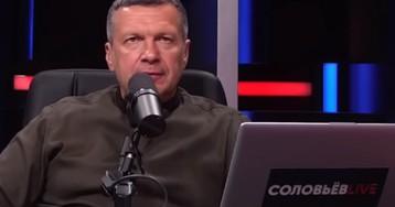 Владимир Соловьев заявил, что СМИ указали не все источники его дохода