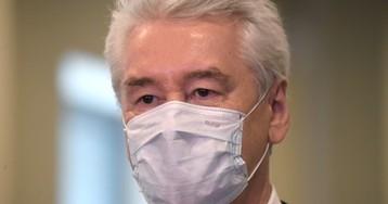 Собянин: в Москве начался серьезный рост числа заразившихся