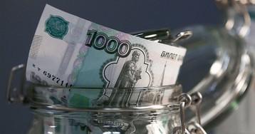 Пандемия меняет отношение россиян к сбережениям