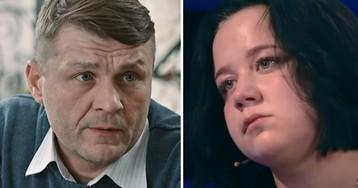 """Жена актёра Михаила Солодко из """"Глухаря"""" рассказала, как он её бил"""