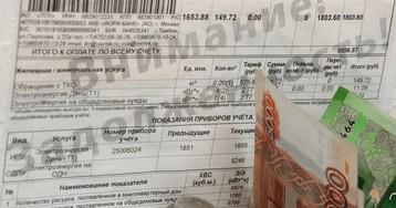 Мошенники вымогают у россиян деньги за «долги по ЖКУ». Как защититься
