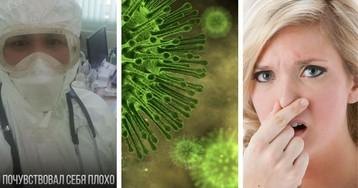Как понять, что уже перенес коронавирус: признаки и отзывы переболевших