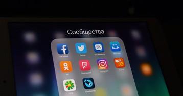 Эксперт рассказал, как найти аккаунты человека во всех соцсетях