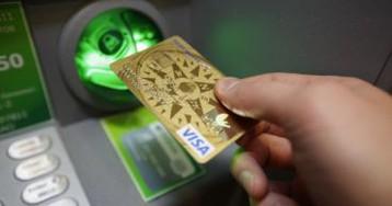 Банки рассказали о новой схеме хищения средств граждан
