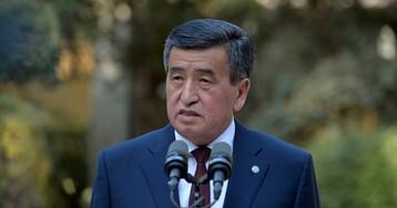 Президент Киргизии ушел в отставку после протестов