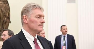 Кремль ответил на санкции Евросоюза по «делу Навального»