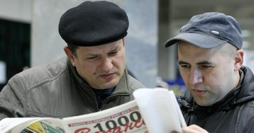 Эксперты назвали самые уязвимые к кризису города России